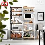 レンジ台 キッチンラック 食器棚 6段 北欧 おしゃれ 大型レンジ対応 収納 約幅60