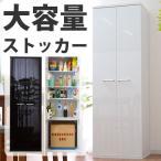 キッチンストッカー 食器棚 キッチン 収納 ラック