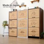 日本製 カラーボックス 収納ボックス 幅39 収納box 3段 扉