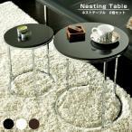 サイドテーブル サイド テーブル ベッド 北欧 コンパクト
