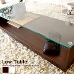 ガラステーブル コレクション 北欧 カフェ