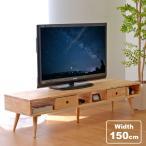 テレビ台 テレビボード TVボード TV台 ロータイプ 薄型 おしゃれ
