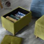 スツール おしゃれ 収納 ソファ イス 北欧 レザー 椅子 ベンチ 収納ボックス モダン