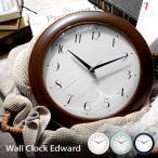 壁掛け時計 掛け時計 掛時計 時計 おしゃれ デザイン 北欧 エドワード 壁掛け かけ時計