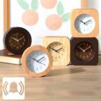 目覚まし時計 天然木 アナログ バックライト 置き時計 目覚まし コンパクト