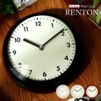 ショッピング掛け時計 壁掛け時計 掛け時計 掛時計 時計 レトロ おしゃれ デザイン アメリカン レントン