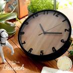 ショッピング掛け時計 壁掛け時計 掛け時計 掛時計 時計 北欧 木目調 おしゃれ デザイン ブランチ 壁掛け かけ時計 シンプル
