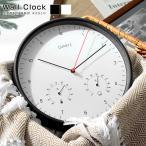 ワイエムワールド 温湿度計付 掛け時計 直径25cm ローレス  カラー  ブラック   19-146