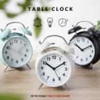 目覚まし時計 おしゃれ アナログ 北欧 子供 男の子 女の子 置き時計 時計