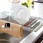 水切り 折り畳み水切りラック 水切りトレー ディッシュラック キッチン ikea家具好きに