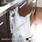 ショッピングごみ箱 ごみ箱 レジ袋スタンド 分別 折りたたみ分別ゴミ箱 ゴミ箱  おしゃれ