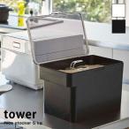 ショッピング米 米びつ 5kg 密閉 透明 ライスストッカー ライスボックス 計量カップ付き 冷蔵庫