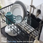 水切りかご 2段 水切りラック 水切りバスケット ディッシュラック キッチン収納 お皿 収納 ディッシュスタンド ディッシュドレイナー 洗い物 シンク上