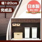 キッチンカウンター 間仕切り 食器棚 キッチンカウンター 収納