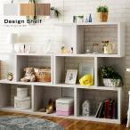 ショッピング本棚 見せる オープンラック 木製 ラック 本棚