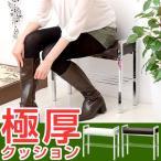 玄関 ベンチ 椅子 介護