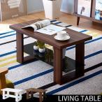 テーブル ローテーブル リビングテーブル ガラス棚付 幅80cm 北欧 木製