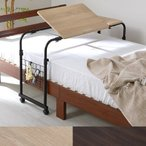 ワイエムワールド 介護用ベッドテーブル 伸縮式 角度調節 テーブル ワンダー オーク 34-135