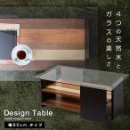 ガラステーブル 幅90cm センターテーブル コーヒーテーブル ローテーブル
