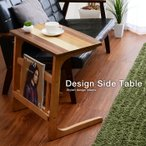 サイドテーブル サイド テーブル ベッド 北欧家具 コンパクト