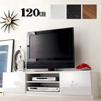 テレビ台 テレビラック ローボード テレビボード 幅120cm