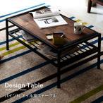 テーブル コーヒーテーブル リビングテーブル おしゃれ 北欧家具 長方形 木製