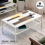 木製 センターテーブル ハンドメイド風 幅90cm ローテーブル リビングテーブル カフェテーブル コーヒーテーブル コンパクト ウッド アイアン製