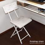 木製 折りたたみチェア ハンドメイド風 幅34cm 完成品 チェアー スツール イス いす 折りたたみ椅子 背もたれ付き 省スペース スリム ウッド
