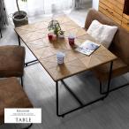 ダイニングテーブル テーブル 幅120 木製 北欧 おしゃれ ダイニング リビングテーブル 4人 4人掛け 食卓 食卓テーブル ハイテーブル パソコンデスク pcデスク