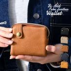 財布 レディース 二つ折り メンズ コンパクト 小さい さいふ 二つ折り財布 2つ折り 財布小物 カード入れ かわいい スリム 大容量 合皮 軽い 小さめ オシャレ