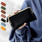 財布 レディース 長財布 がま口 二つ折り 小さめ 2つ折り さいふ カード入れ かわいい がまぐち ガマ口 スリム オシャレ 合皮 軽い 折りたたみ 小銭入れ 大容量