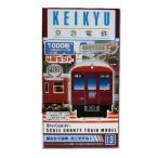 BトレインショーティーKEIKYU京急新1000形 110周年記念ラッピング列車 1321編成4両セット 13  京浜急行