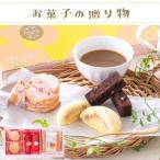 【メール便☆送料無料】お菓子の贈り物|あまおうスイーツ3種メール便ギフト