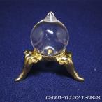 天然石パワーストーン 摩尼宝珠(まにほうじゅ)水晶 願い事をかな...