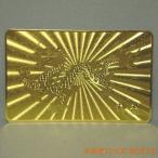 風水 龍神の開運護符 幸運を招き財運、出世運を授ける龍神のカードサイズの護符