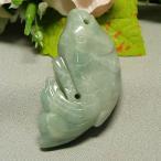 パワーストーン天然石翡翠(ひすい)彫刻の昇り鯉 金運招来、商売繁盛の縁...