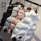 ダウンベスト 人気  ジャケット 秋コーデ  レディース 中綿 パステルカラー ファー付き 大きいサイズ 20代 30代 40代  条件付き送料無料