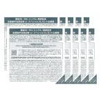 欅坂46 握手券 アンビバレント (10枚セット)