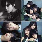 欅坂46 黒い羊 Type-A,B,C,D 4枚セット 初回仕様限定盤 (CD+Blu-ray) 特典無し