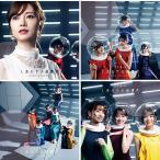 乃木坂46 25th しあわせの保護色 Type-ABCD 4枚セット 初回仕様限定盤 (CD+Blu-ray) 特典なし 中古