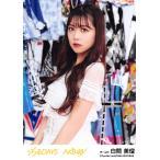 白間美瑠 生写真 AKB48 ジワるDAYS 劇場盤 選抜Ver.