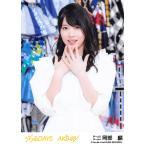 岡部麟 生写真 AKB48 ジワるDAYS 劇場盤 選抜Ver.