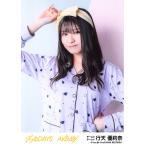 行天優莉奈 生写真 AKB48 ジワるDAYS 劇場盤 Generati