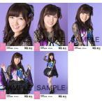 岡田奈々 個別生写真 AKB48 2016年04月度 アゲハ蝶 5枚コンプ