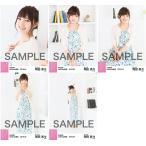 岡田奈々 生写真 AKB48 2016年04月 個別 ルームウェア 5枚コンプ