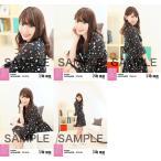 小嶋陽菜 生写真 AKB48 2016年04月 個別 ルームウェア 5枚コンプ