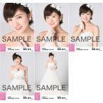 岡田奈々 生写真 AKB48 2016.05月 個別 ウェディング コンプ