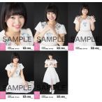 朝長美桜 生写真 AKB48 16.06 個別 僕たちは戦わないI