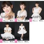 岡田奈々 生写真 AKB48 16.06 個別 僕たちは戦わないII コンプ