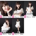 小嶋陽菜 生写真 AKB48 16.06 個別 僕たちは戦わないII コンプ